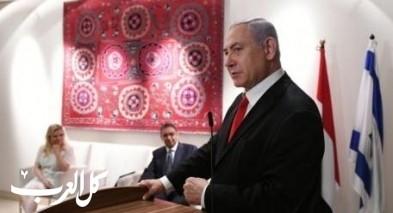 زيارة نتنياهو وسارة لدار السفير المصري