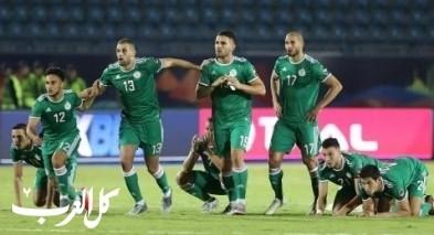 الجزائر يُقصي كوت ديفوار من كأس الأمم الأفريقية