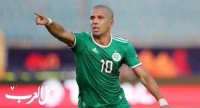 تعافي النجم الجزائري فيجولي من الاصابة