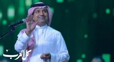 راشد الماجد يطرح رائعة جديدة بعنوان بترجعين