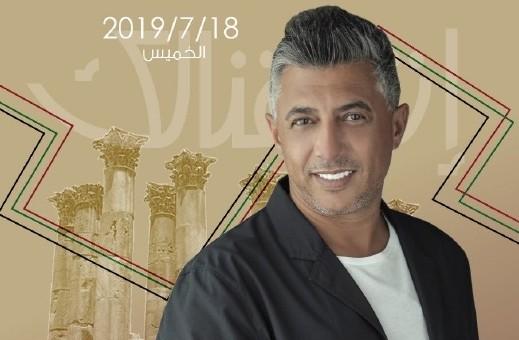 عمر العبداللات يستعد لإفتتاح مهرجان جرش