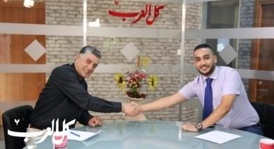 رئيس مجلس الرينة ضيف برنامج مع الرئيس