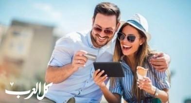 5 نصائح لإستمتاع الزوجين بالعطلة الصيفية