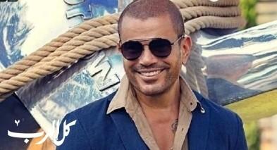 الصيف ميبداش من غير عمرو دياب