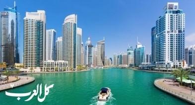 إقبال كبير على إكسبو 2020 دبي