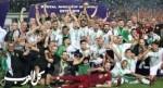الجزائر بطلا لكأس أمم أفريقيا للمرة الثانية في تاريخه