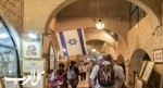 وصول ناشطين من دول عربية إلى إسرائيل