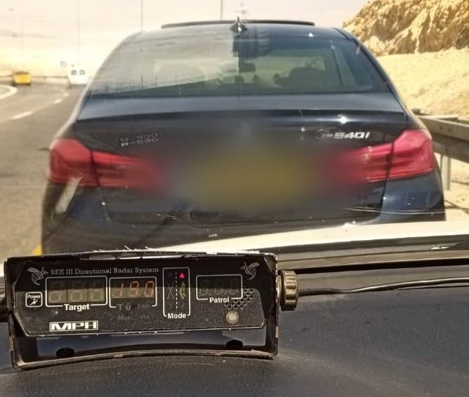 اعتقال مشتبه طار بسيارته بسرعة 190