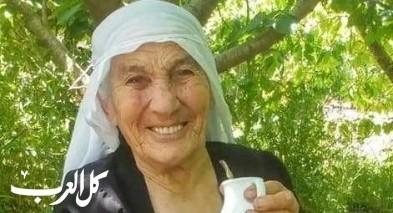 الجولان: وفاة المناضلة فوزية علي خطار زهوة