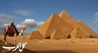 مصر تفتح هرم سنفرو للزوار بعد 54 عامًا