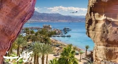 أماكن سياحية تستحق الزيارة في الأردن