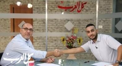 رئيس مجلس كابول بتصريحات لـarabTV