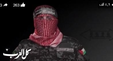 أبو عبيدة: هناك فرصة لحل قضية الأسرى في غزة