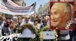 تشييع جثمان المناضل بسام الشكعة رئيس بلدية نابلس