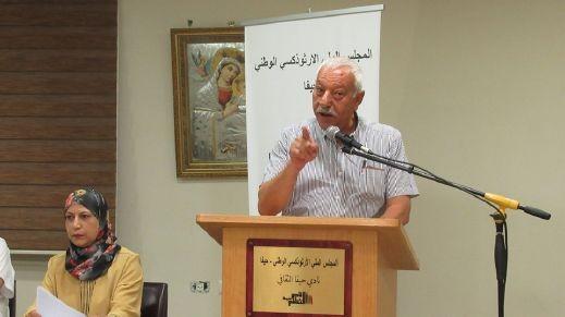 قراءة في كتاب لـ د.مروان مصالحة/ د.محمد هيبي