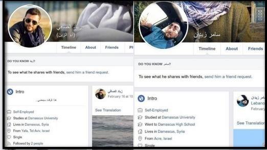 الشاباك: إيران حاولت تجنيد شبكة تجسس