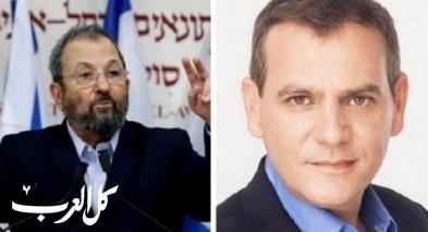 انطلاق الشراكة بين حزب ميرتس وحزب اسرائيل ديموقراطية