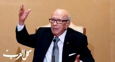 رئاسة الجمهورية التونسية تعلن وفاة الرئيس التونسي
