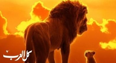The Lion King يحط رحاله في إيطاليا