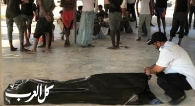 فاجعة في ليبيا: انتشال 62 جثة لمهاجرين
