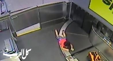 شاهدوا: مغامرة طفل بين الحقائب في المطار