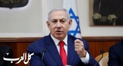 """نتنياهو: نجاح اختبارات صاروخ الـ """"حيتس 3"""""""