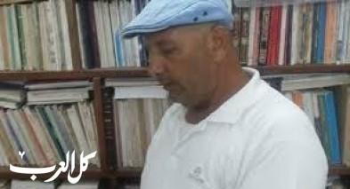 مناقشة ديوان ما يشبه الرثاء/ رائد محمد الحواري