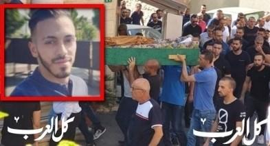 تشييع جثمان بشار خالد حكروش في كفركنا