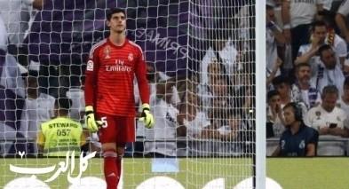 الحارس كورتوا ينضم لقائمة المصابين في ريال مدريد