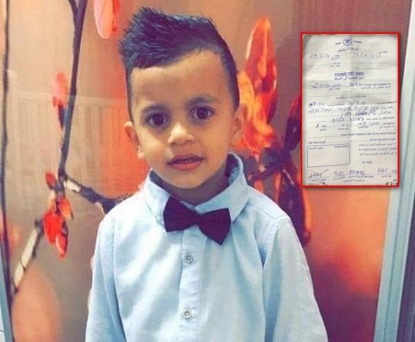 الشرطة تستدعي طفلا مقدسيًا عمره 5 سنوات للتحقيق