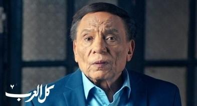 نقيب الممثلين المصريين: وفاة عادل إمام شائعة