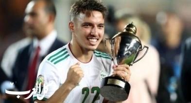 الجزائري إسماعيل بن ناصر سعيد بالانضمام الى ميلان