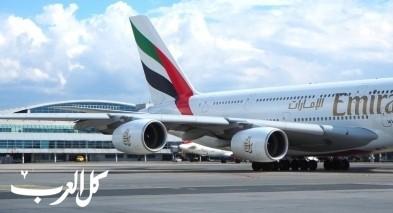 طيران الإمارات من الخمسة الكبار عالميًا