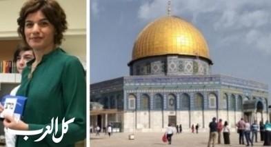 تمار زاندبرج: يحق لليهود الصلاة بالمسجد الاقصى