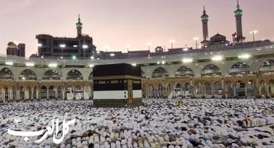 وفاة حاجّة من غزة في مكة المكرمة