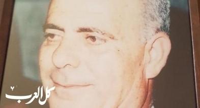 الناصرة: وفاة طيّب الذكر نصرات خليل شحادة (78 عاما)