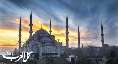 آيا صوفيا.. اشهر وأبرز معالم أسطنبول