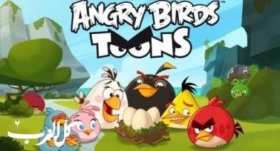 مسلسل Angry Birds Toons الحلقة 3