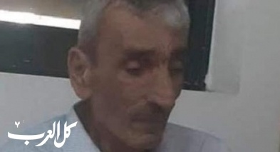 الحاج فؤاد صبحي حسن من المشهد في ذمة الله