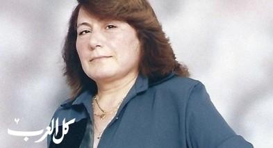 لا لقتل المرأة| بقلم: أسماء طنوس