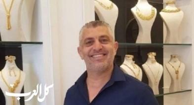 تمديد حظر النشر حول مقتل وسام ياسين من طمرة