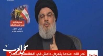 نصر الله: العدوان الإسرائيلي على سورية ولبنان خطير