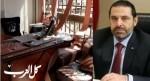 لبنان يشتكي إسرائيل لمجلس الأمن