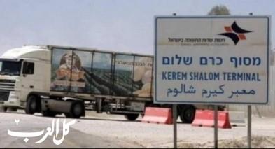اسرائيل تقلص كمية الوقود عن غزة حتى إشعار آخر