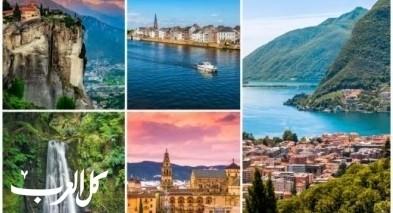 15 من أجمل الأماكن للزيارة في أوروبا