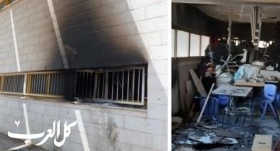 عرعرة النقب: إحراق الثانوية قبيل إفتتاح السنة