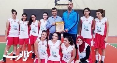 ارتقاء فريق فتيات مجد الكروم بكرة السلة