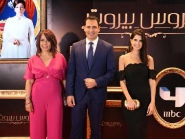 حفل خاص لاطلاق المسلسل الدّرامي العربي الطّويل