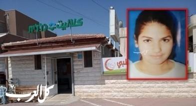 رهط: وفاة روازة علي القريناوي (13 عاما)