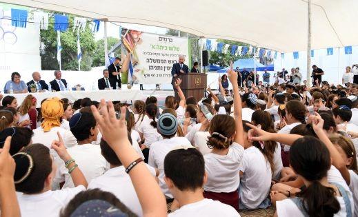 نتنياهو يهنئ بافتتاح السّنة الدّراسية